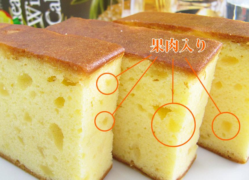 パイナップルワインケーキ(10切れ) 名護パイン園