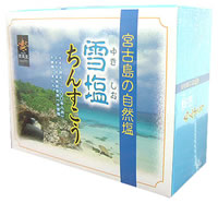 雪塩ちんすこう 24個入り×5箱セット 宮古島の雪塩をブレンド