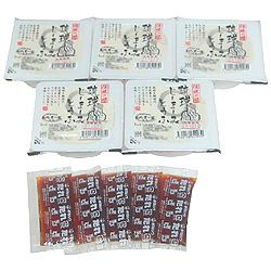 濃厚!琉球じーまーみ豆腐(タレ付き)5個セット
