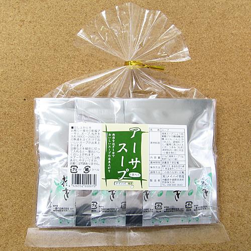 アーサスープ 5食分 沖縄県産アーサ(アオサ)使用