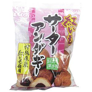 紅芋サーターアンダギー 6個入り 沖縄産紅芋を使用した餡入り