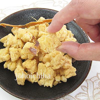 沖縄揚げもちおかき(いか) 100g バター醤油風味