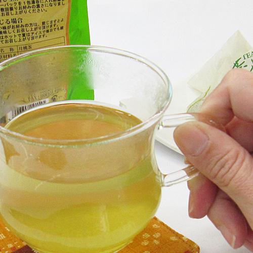 月桃茶 10包入 ティーバッグ 沖縄産ゲットウ使用(小) 送料込み