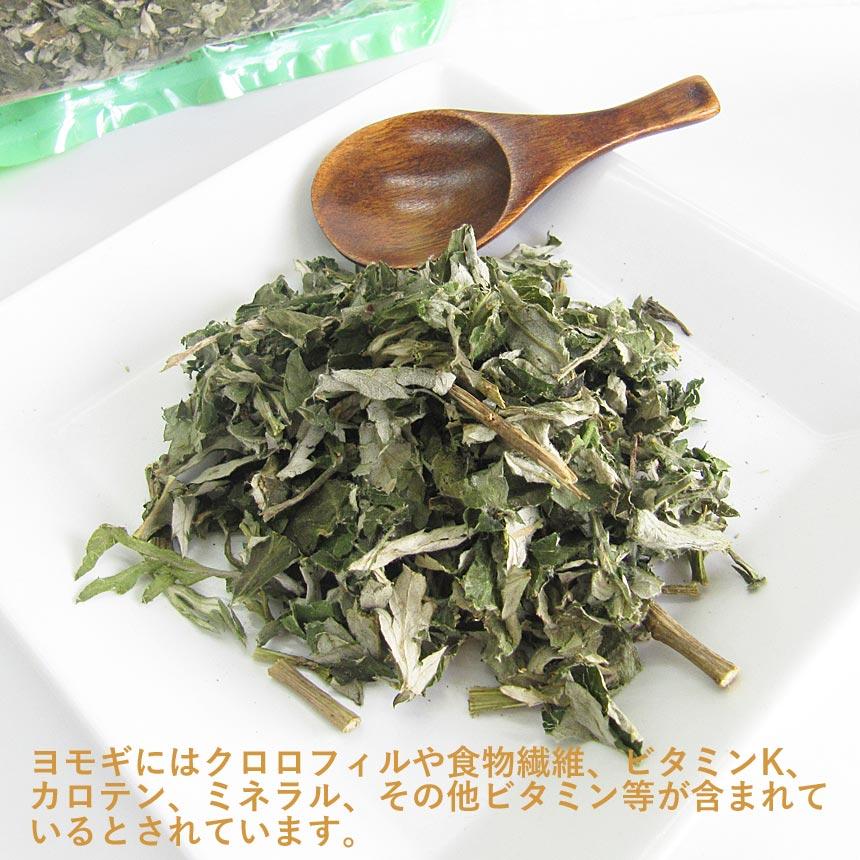 ヨモギ茶 100g 沖縄産ヨモギ使用 比嘉製茶