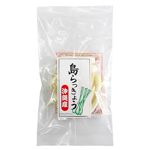 島らっきょう 皮むき生 鰹節付 塩漬け、天ぷら等に! [冷蔵商品] 大幸商事
