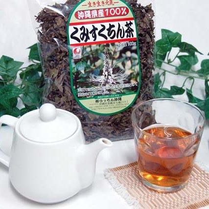 くみすくちん茶 100g バラタイプ 沖縄県産クミスクチン使用 送料込み