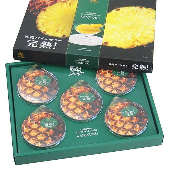 沖縄パイナップルゼリー完熟 5個入り 沖縄産マンゴー使用 数量限定