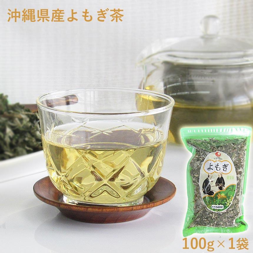 ヨモギ茶 100g 沖縄産ヨモギ使用 比嘉製茶 定形外 送料込み