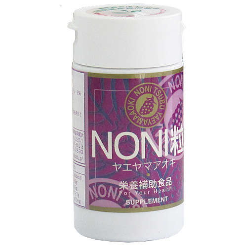 NONI粒 1000粒入 ノニ錠剤 沖縄産ノニ使用