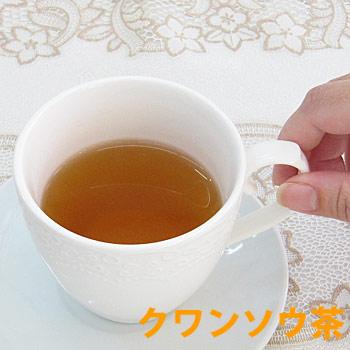 くゎんそう茶 30包入り 沖縄県産 農薬不使用栽培