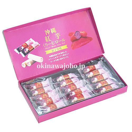 沖縄紅芋くりーむロール 15本入り 沖縄産紅芋使用 おやつにお土産に
