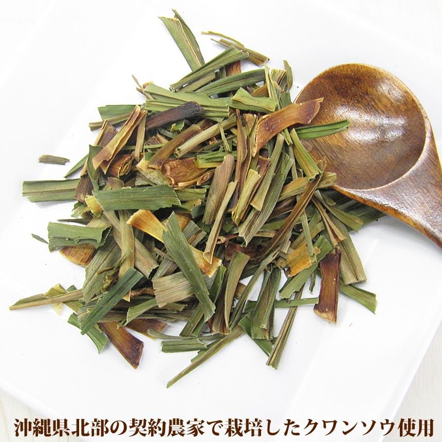 沖縄産 クヮンソウ茶 45g 比嘉製茶 送料込み