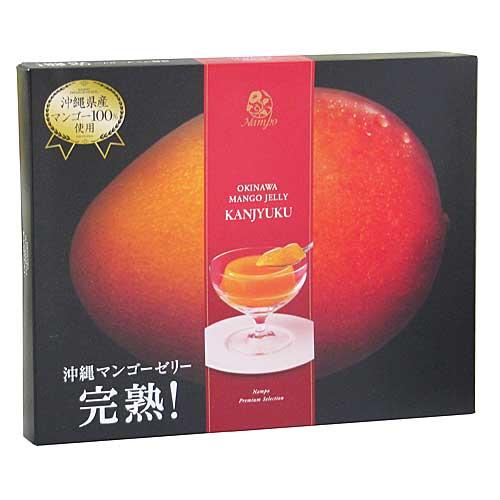 沖縄マンゴーゼリー完熟 5個入り 沖縄産マンゴー使用 数量限定
