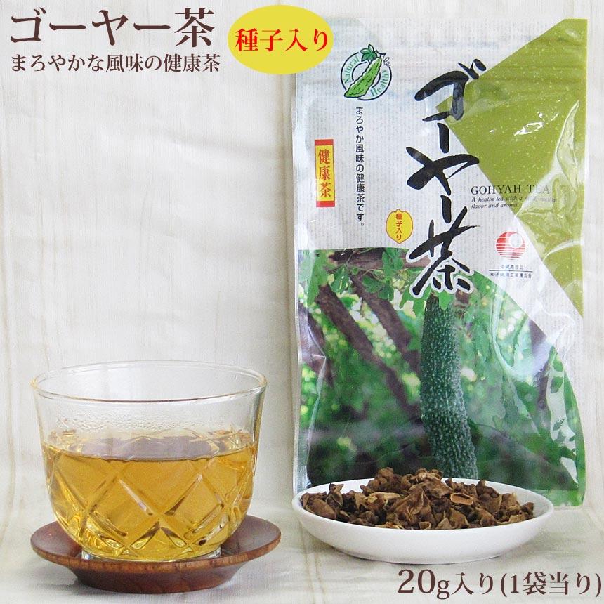 ゴーヤー茶 20g 種入り バラタイプ ベトナム産 ゴーヤ