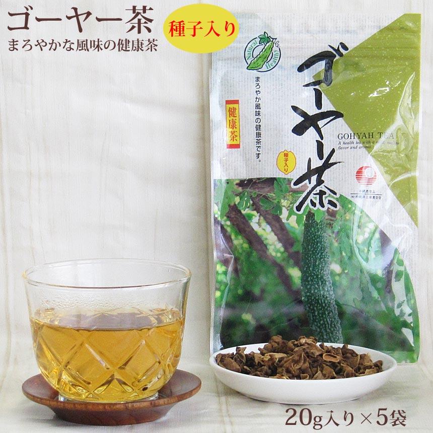 ゴーヤー茶 20g×5袋 種入り バラタイプ ベトナム産 ゴーヤ