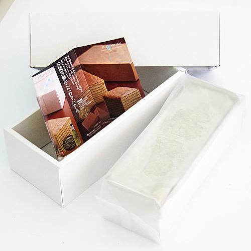 黒糖と和三盆のバウムクーヘン 福ブラウン&福ホワイト ギフトセット