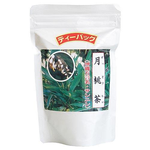 月桃茶 20包入 ティーバッグ 沖縄産