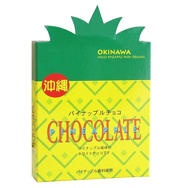 パインチョコレート 8個入り パイナップル風味のホワイトチョコ