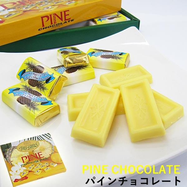 パインチョコレート 32個入り×10箱 パイナップル風味のホワイトチョコ 送料込み