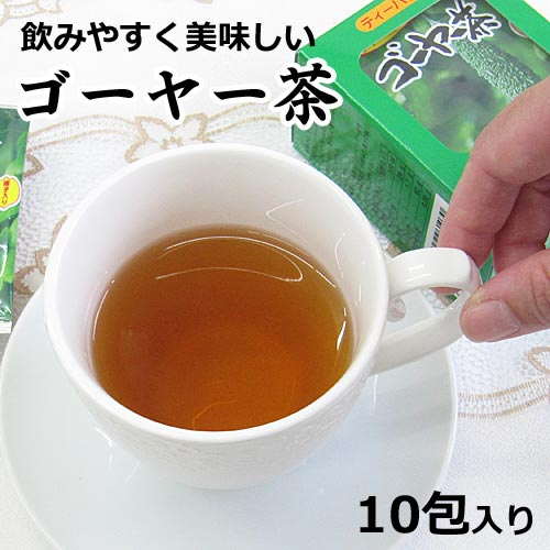 ゴーヤー茶 ティーバッグ