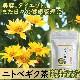 ニトベギク茶 30包入り ティーバッグ 沖縄産ニトベギク使用 送料無料