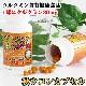 秋ウコンカプセル 180球入り(目安約2ヵ月〜3か月分) クルクミン含有健康食品 送料無料
