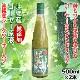 ゴーヤジュース ゴーヤー原液 沖縄産 500ml×2本 送料込み 沖縄産シークヮーサー入り 無添加 ゴーヤジュース ※キャップ部分が画像と異なる場合がございます。原料等に変更はございません。