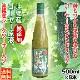 ゴーヤジュース ゴーヤー原液 沖縄産 500ml×8本 沖縄産シークヮーサー入り 無添加 ゴーヤジュース ※キャップ部分が画像と異なる場合がございます。原料等に変更はございません。