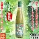 ゴーヤジュース ゴーヤー原液 沖縄産 500ml×11本 沖縄産シークヮーサー入り 無添加 ゴーヤジュース ※キャップ部分が画像と異なる場合がございます。原料等に変更はございません。