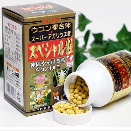 スペシャル粒 1000粒入り(目安約50日分) 沖縄産3種ウコン+ブラジル産スーパーアガリクス茸