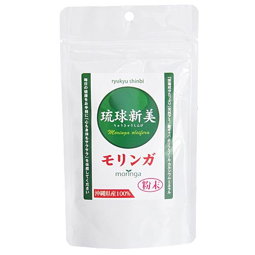 琉球新美 モリンガ粉末 60g×5個セット 沖縄産モリンガ使用