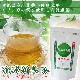 琉球新美茶 モリンガ茶ティーバッグ 2個セット 沖縄産モリンガ使用 送料込み