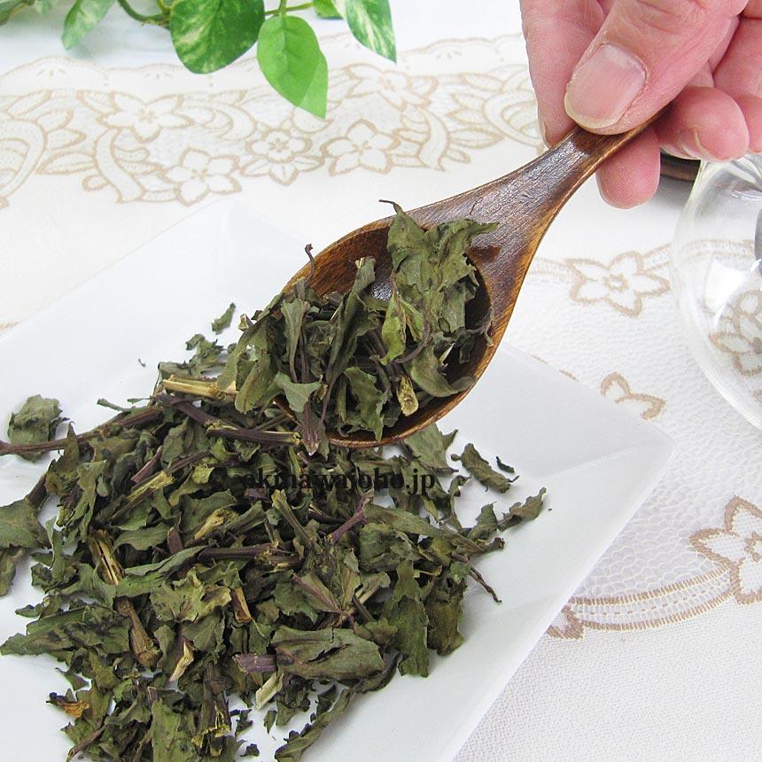 くみすくちん茶 130g×10袋 バラ 比嘉製茶 沖縄県産クミスクチン使用 送料無料