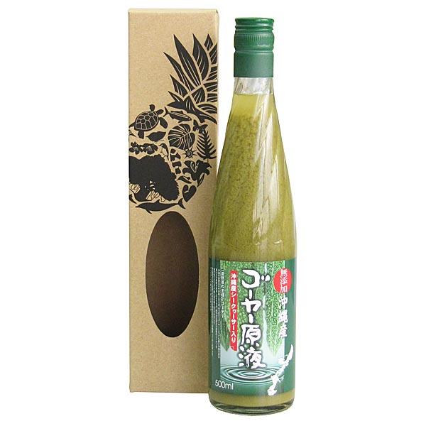 沖縄産 ゴーヤー原液 500ml×1本 沖縄産シークヮーサー入り 無添加 ゴーヤジュース ※キャップ部分が画像と異なる場合がございます。原料等に変更はございません。