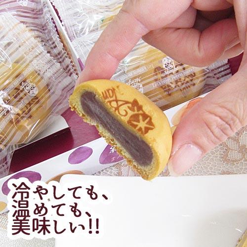 ナンポーの紅芋ミルクまんじゅう 6個入り 沖縄県産紅イモ使用