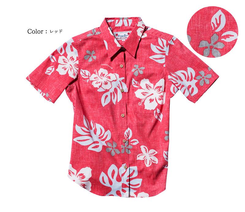 """メール便送料無料!アロハシャツ かりゆしウェア """"rama-rama(ラマラマ)"""" レディース(女性用) 半袖シャツ 全4色 大きいサイズあり  リゾートウエディング 沖縄結婚式にアロハシャツ"""