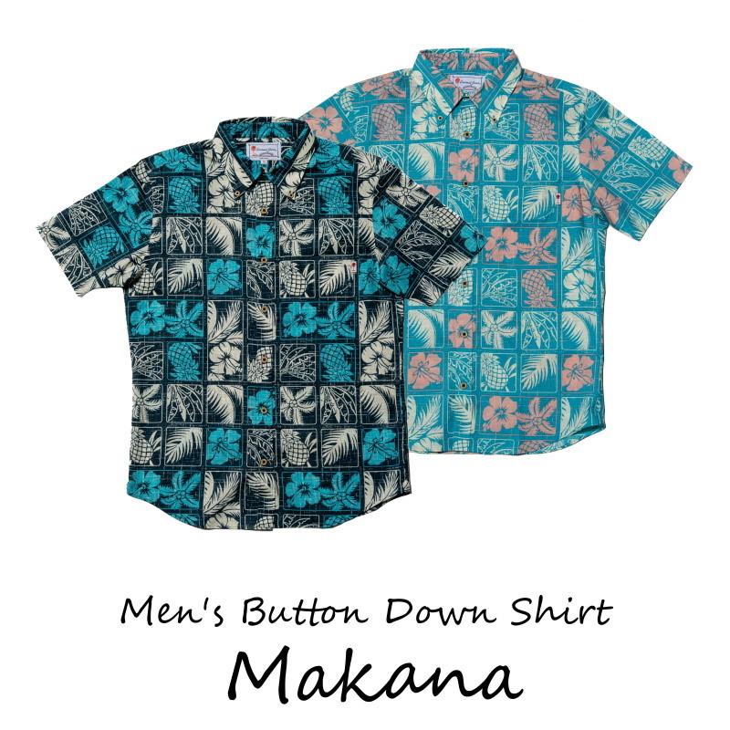 かりゆしウェア メンズ アロハシャツ 沖縄版 かりゆし ココナッツジュース シャツ 結婚式 Makana 全2色  半袖  大きいサイズありメール便利用で 送料無料