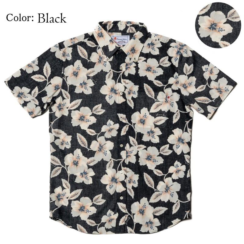 かりゆしウェア メンズ アロハシャツ 沖縄版 かりゆし ココナッツジュース シャツ 結婚式 Esperanza 全3色  半袖  大きいサイズありメール便利用で 送料無料