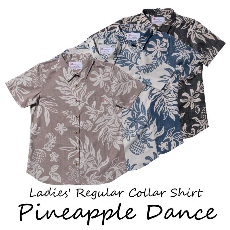 かりゆしウェア レディース アロハシャツ 沖縄版 かりゆし ココナッツジュース シャツ 結婚式 Pineapple Dance 全4色  半袖  大きいサイズありメール便利用で 送料無料