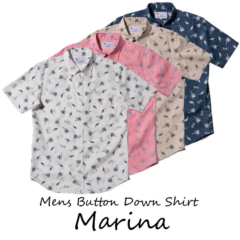 かりゆしウェア メンズ アロハシャツ 沖縄版 かりゆし ココナッツジュース シャツ 結婚式 Marina 全4色  半袖  大きいサイズありメール便利用で 送料無料