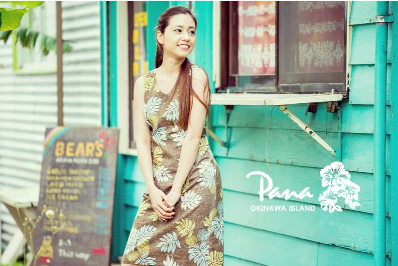 """メール便送料無料!ワンピース レディース """"bread fruit"""" PANAから贈る夏にピッタリなリゾートワンピース サマードレス サマーワンピ  リゾートウエディング 沖縄結婚式にアロハシャツ"""