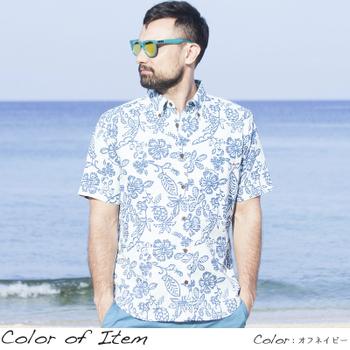 アロハシャツ かりゆしウェア メンズ(男性用)「Arabesque Hibi」全4色 人気アロハがリニューアル! 半袖  大きいサイズあり 沖縄結婚式にアロハシャツ 【メール便利用で送料無料】