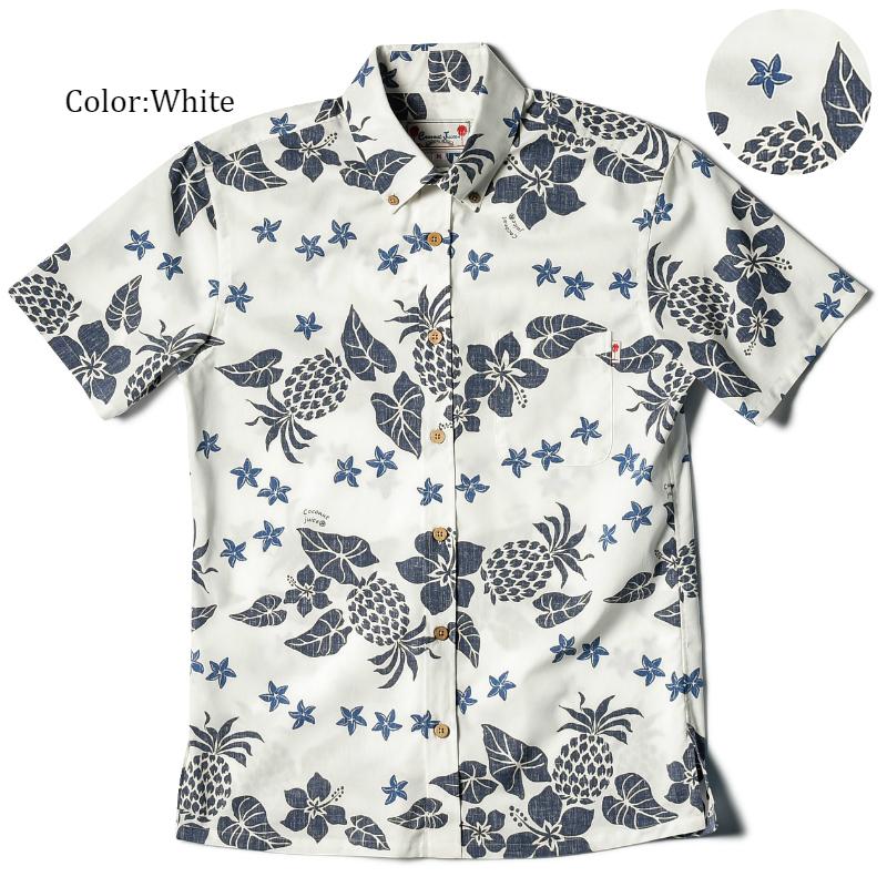 アロハシャツ かりゆしウェア メンズ(男性用)「Star Fish」全4色 人気アロハがリニューアル! 半袖  大きいサイズありリゾートウエディング 沖縄結婚式にアロハシャツ【メール便利用で送料無料】