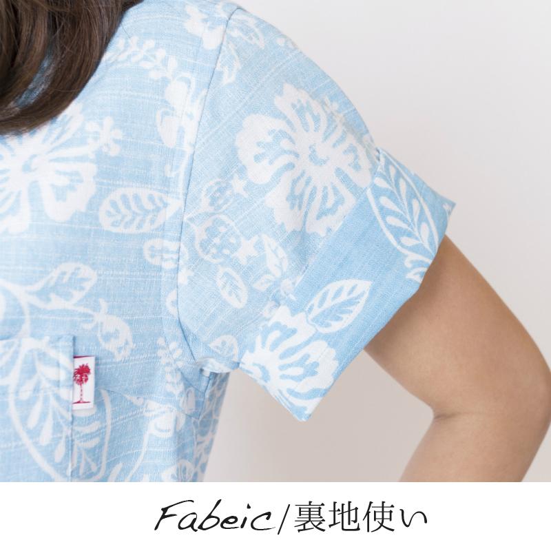 アロハシャツ かりゆしウェア レディース(女性用)「Arabesque Hibi」全3色 人気アロハがリニューアル! 半袖  大きいサイズあり 沖縄結婚式にアロハシャツ 【メール便利用で送料無料】