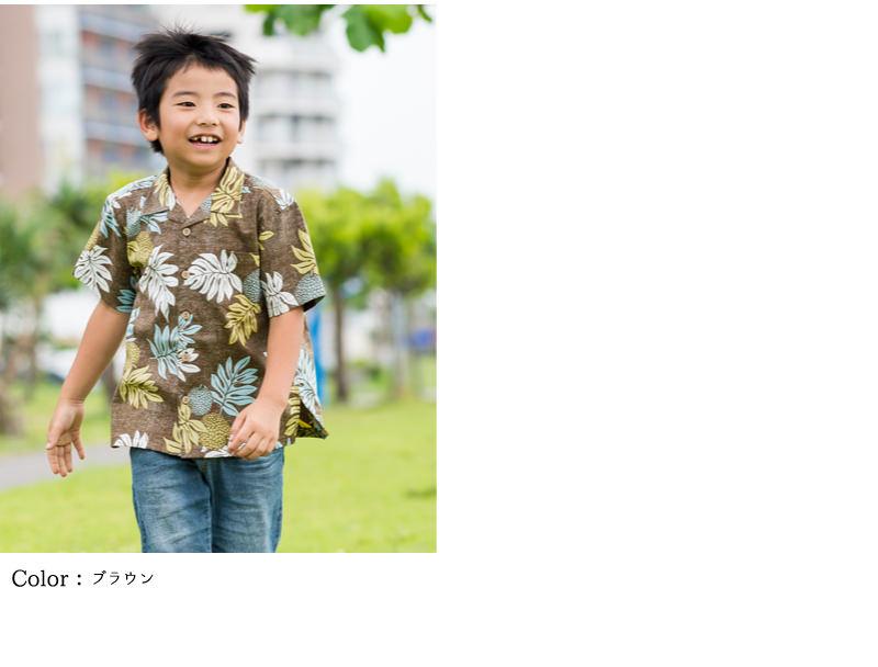【メール便可】アロハシャツ キッズ(子供用)