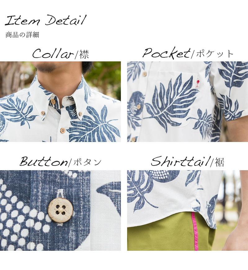 アロハシャツ かりゆしウェア メンズ(男性用)「Refreshing Nature」全4色 人気アロハがリニューアル! 半袖  大きいサイズありリゾートウエディング 沖縄結婚式にアロハシャツ【メール便利用で送料無料】
