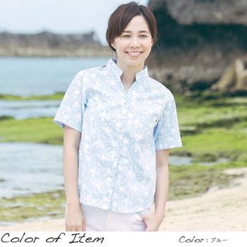 アロハシャツ かりゆしウェア レディース(女性用)「Dolfine&Plant」全4色 人気アロハがリニューアル! 半袖  大きいサイズあり 沖縄結婚式にアロハシャツ 【メール便利用で送料無料】