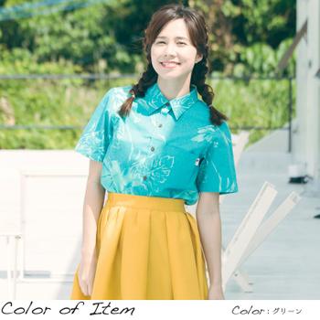 アロハシャツ かりゆしウェア レディース(女性用)「Hibiscus Shadow」全4色 人気アロハがリニューアル! 半袖  大きいサイズあり 沖縄結婚式にアロハシャツ 【メール便利用で送料無料】
