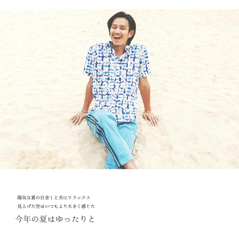 アロハシャツ かりゆしウェア メンズ(男性用)「Madoras Hibiscus」全3色 人気アロハがリニューアル! 半袖  大きいサイズありリゾートウエディング 沖縄結婚式にアロハシャツ【メール便利用で送料無料】