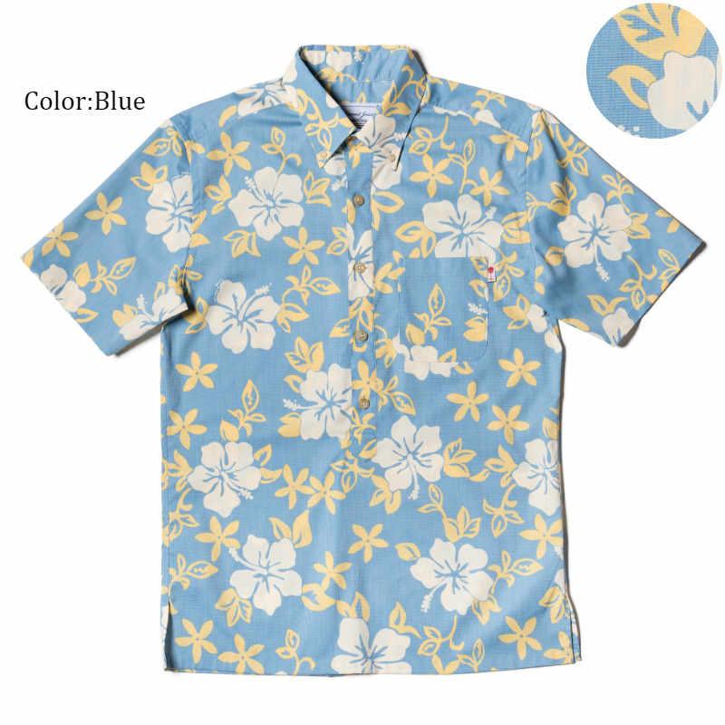 アロハシャツ かりゆしウェア メンズ(男性用)「Candy Hibi」全2色 人気アロハがリニューアル! 半袖  大きいサイズあり 沖縄結婚式にアロハシャツ 【メール便利用で送料無料】